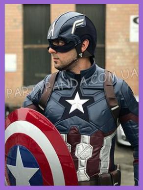 Анимторы Супергерои - Аниматор Капитан Америка Киев