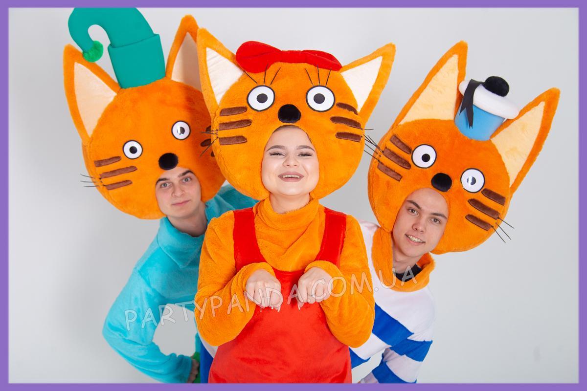 Аниматоры Три кота Киев