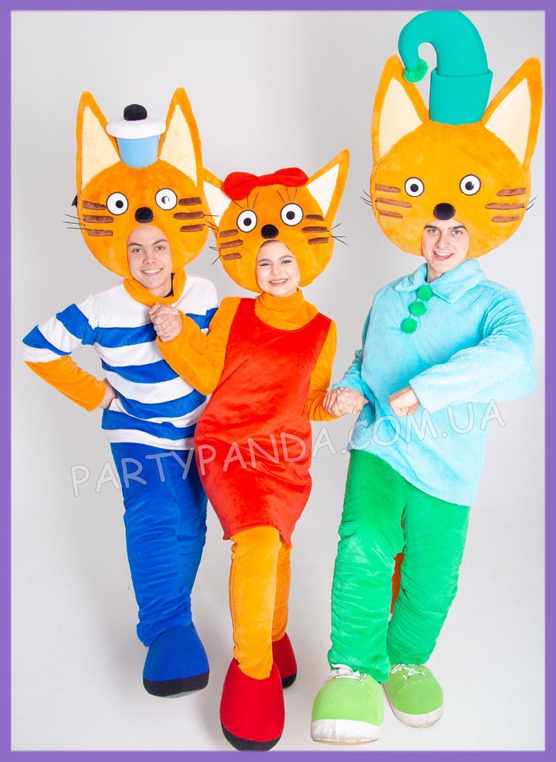 Три кота Киев