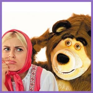 Аниматоры Маша и Медведь