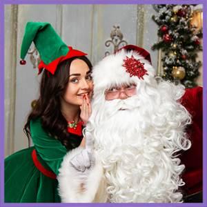 Санта Клаус Киев